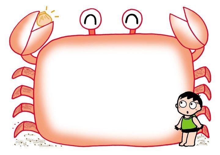 幼儿园宣传栏/家园联系栏/板报模板82幅!必藏!