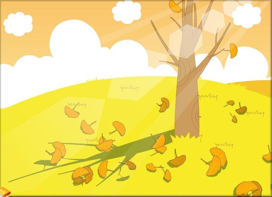 幼儿歌曲《秋天》歌谱