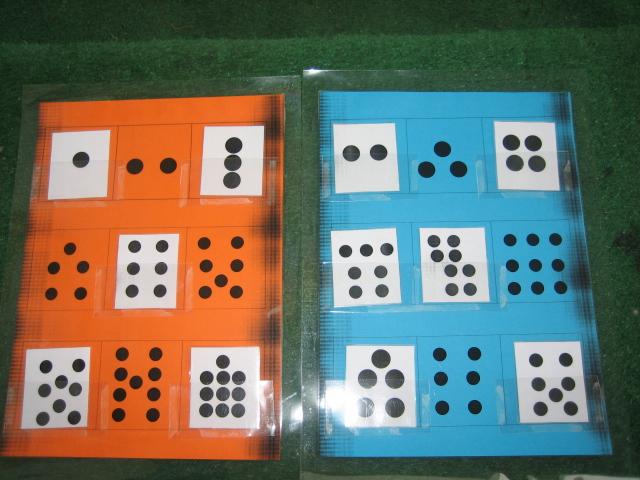 好玩的区角游戏——数学角图片