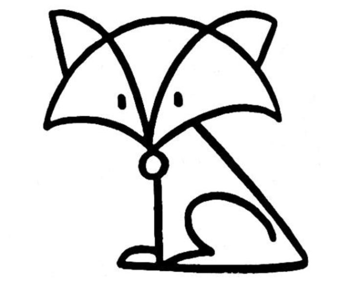 狐狸-简笔画版