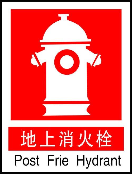 logo 标识 标志 设计 图标 500_657 竖版 竖屏图片