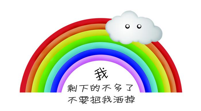幼儿园中班美术活动:彩虹王国的好朋友