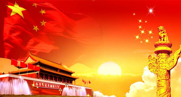幼儿园大班社会活动:我爱你中国