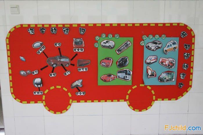 教室门牌都是汽车主题,我是汽车小司机 来源福州华夏滨江幼儿园网,文