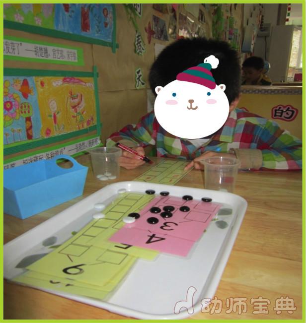 桌面情景教具图片