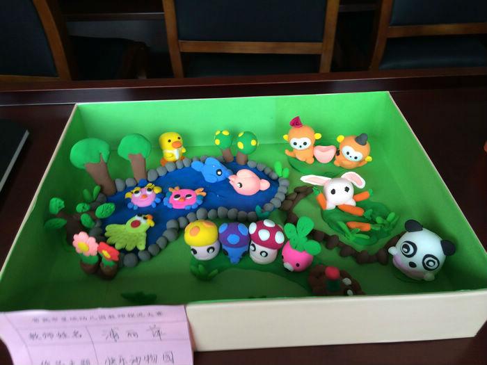 教师作品剪贴画海底世界图片