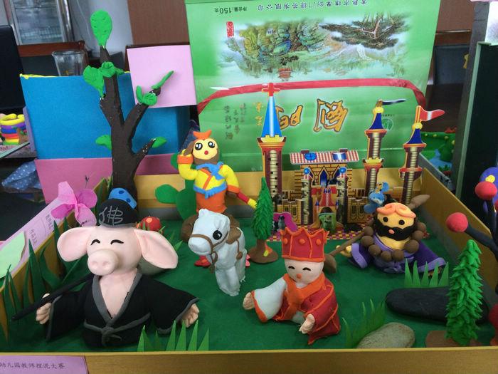 美工区幼儿园老师纸粘土制作作品展