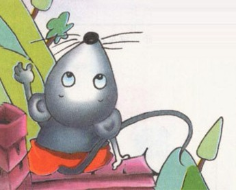 在一片浓密的大森林里住着一只可爱的小老鼠,他非常的活泼可爱.