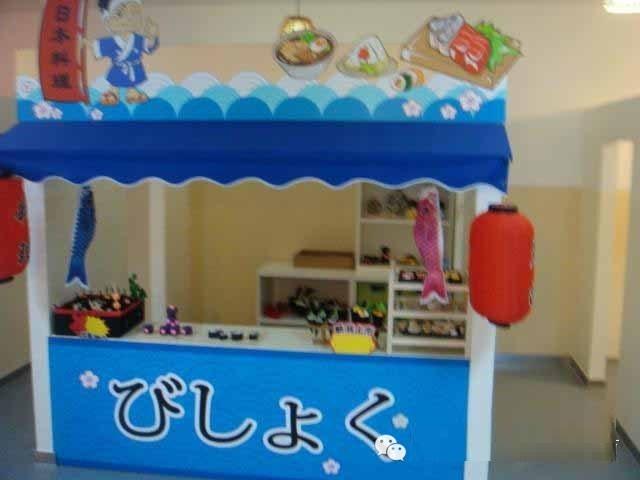 幼儿园大班活动区域布置