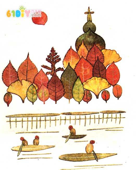 秋天来了——树叶贴画