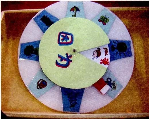 幼儿园区角操作活动——中班语言区投放材料