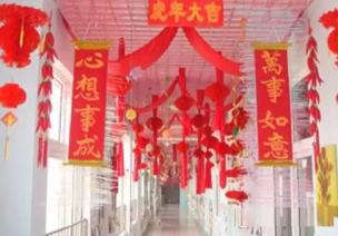 幼儿园新年走廊、吊饰欣赏