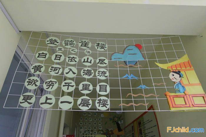 18首幼儿园必背古诗,做成走廊环创