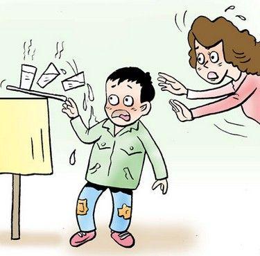 动漫 卡通 漫画 设计 矢量 矢量图 素材 头像 375_369