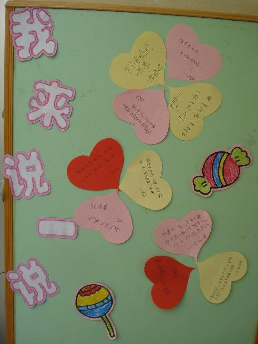 甜甜蜜蜜的糖果主题墙-幼师宝典官网