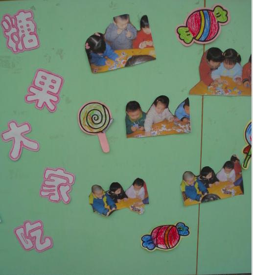 甜甜蜜蜜的糖果主题墙