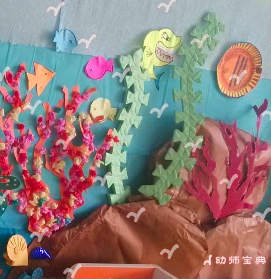 大大的蓝色海洋里有这很多神奇的动物,在小班主题活动大海里的动物中,我们应该充分考虑孩子的年龄特点及发展目标。所以在创设墙饰时可以从以下三点考虑: 1. 师幼共同创设主题墙饰 大海里的动物 用皱纹纸设计了一个蔚蓝色的大海背景,并用三层不同颜色分为深海与浅海及海面。  大海中的各种各样的海洋动物都是鼓励孩子和家长共同制作的亲子作品及孩子的美工区作品,还有孩子搜集到个各种海洋动物模型、毛绒玩具。      在主题活动过程中,我们依次将海洋中的动物装饰到背景中,例如螃蟹、小虾、海星等都在海底的沙石层