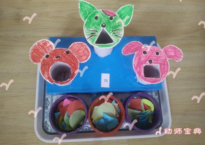 玩具名称: 【喂小动物】 玩具图片: 适合年龄班:小班 玩具功能(目标)