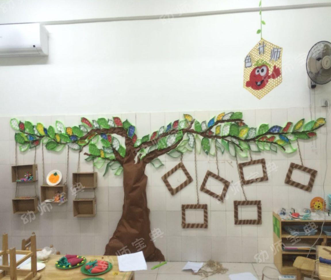 美工区: 大树撑起整个美工区墙面,同样的在树里面放置让大树凸显的图片