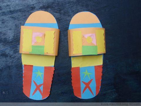 优秀教案 | 中班艺术领域美术活动《漂亮的拖鞋》