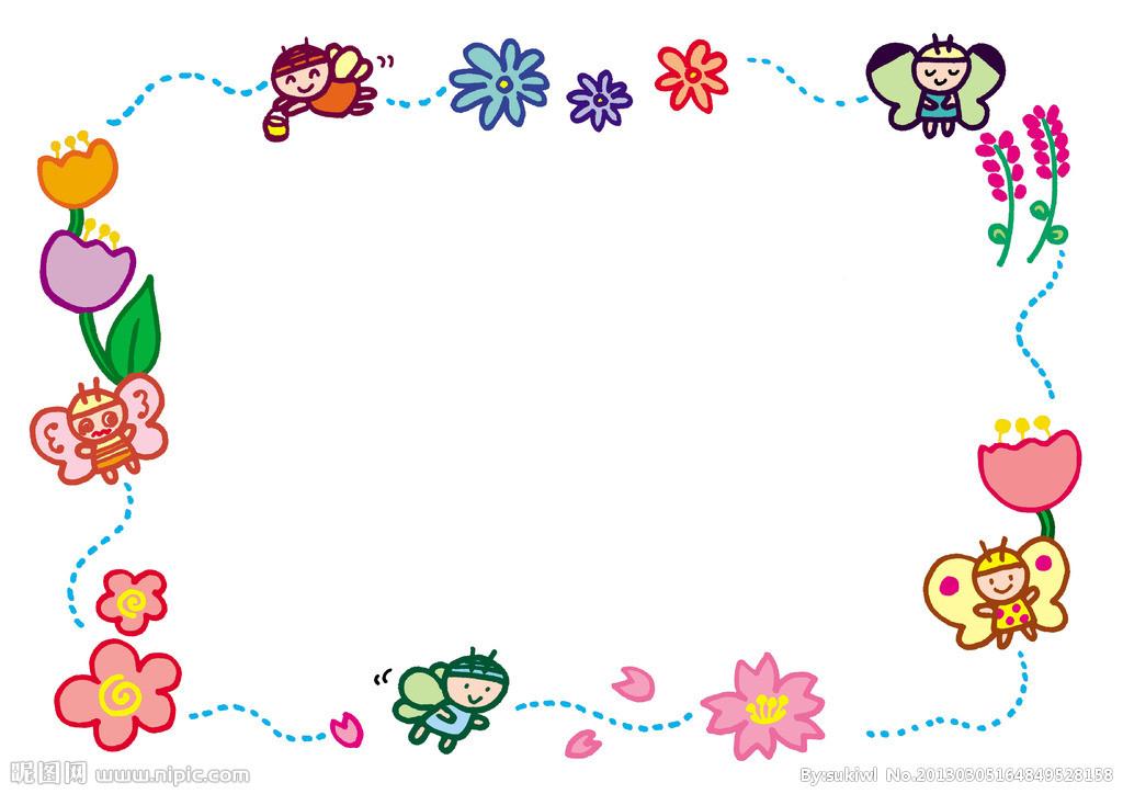 开学大礼包 | 35张可爱边框合集,幼师必备,萌萌哒图片