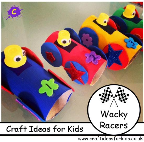 把各种小动物的纸板剪纸插在纸筒汽车上面也是很好的想法哦!