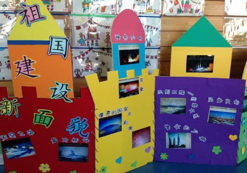 大好河山(中国风景名胜的照片) 设计思路:56个民族,56支花,我是中国