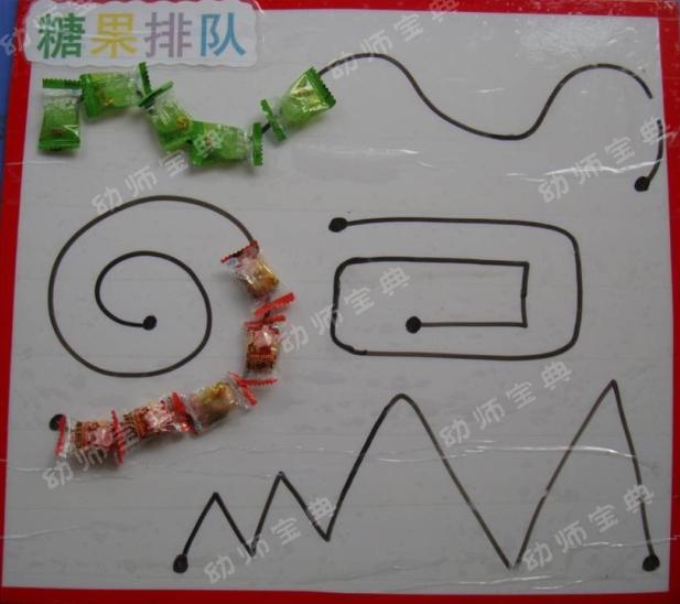 益智区材料 | 各种自制游戏棋,让游戏更快乐,让宝宝更
