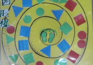 益智区材料 | 各种自制游戏棋,让游戏更快乐,让宝宝更聪明