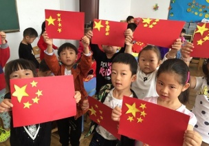 國慶節 | 中班主題活動《我們一起慶國慶》