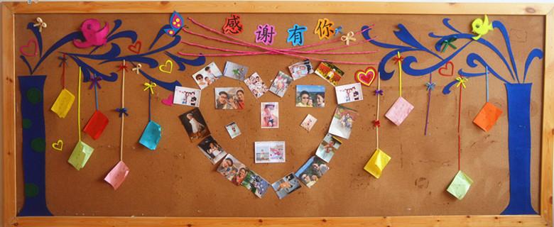 感恩节主题墙和展板布置 | 让爱无处不在