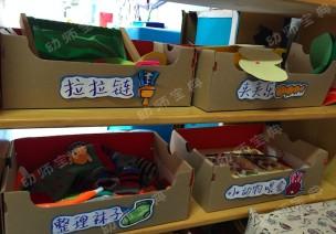纸箱环创 | 纸箱纸盒在幼儿园的环创展示,尽显原木色的风采