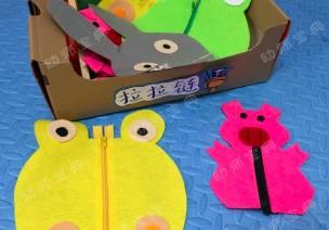 生活区投放材料 | 抓住秩序敏感期,培养幼儿生活自理能力