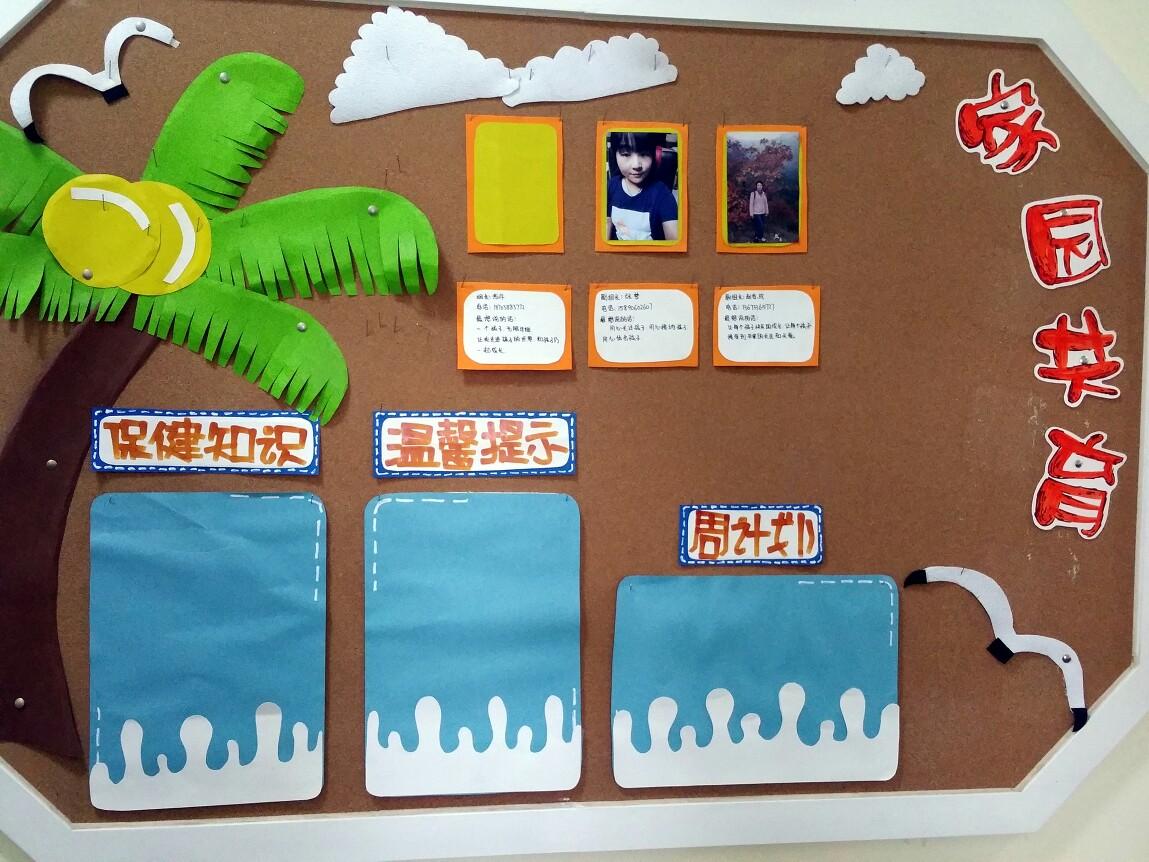 彩纸风格   彩纸是幼儿园环境创设中最常用,最廉价的材料之一,用