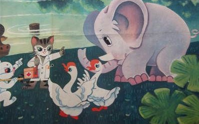 中班语言活动 | 续编故事《猫医生过河》