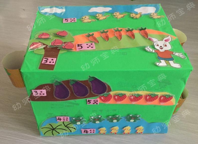 小班益智区自制创意玩教具