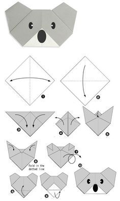 可爱考拉折纸作品教程
