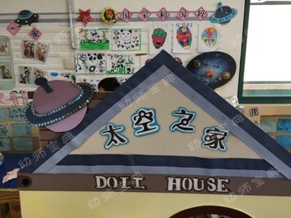 围绕主题太空宇宙方面来布置,比如我们创游的区块,主题墙,窗框,家园联