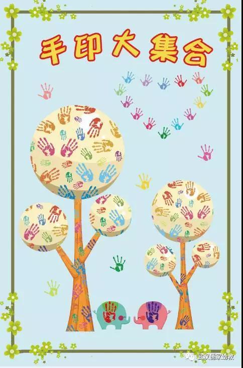 """幼儿完成主题游戏包中""""教师节的礼物""""手工制作. 2."""