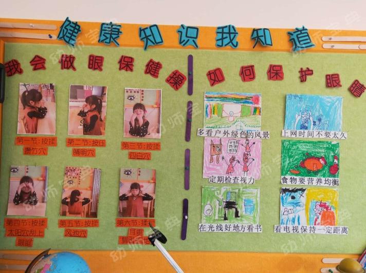 幼儿园的自然角是日常教学活动之一,是丰富幼儿知识的重要渠道,同时