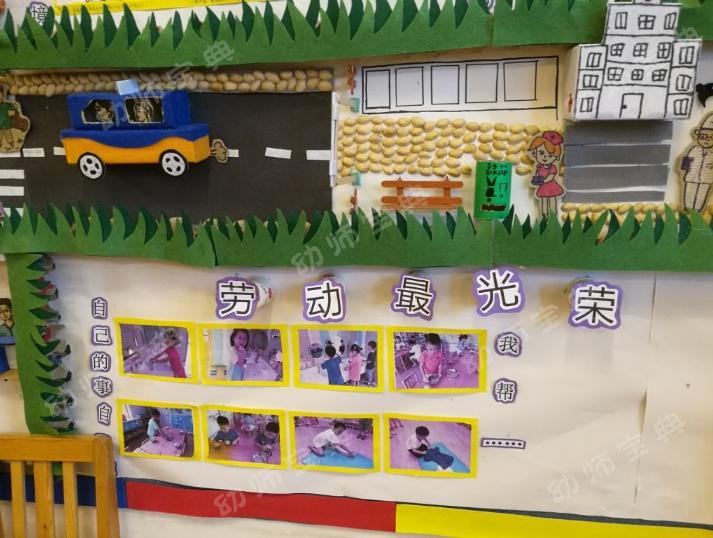 纸箱主题墙设计幼儿园