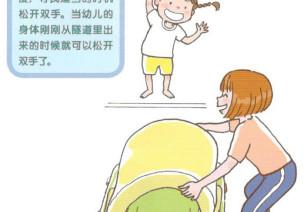 四岁宝宝爆发力体育游戏-运动垫-日韩