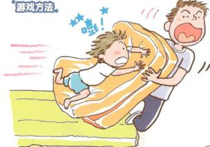 三岁宝宝爆发力体育游戏-运动垫-日韩