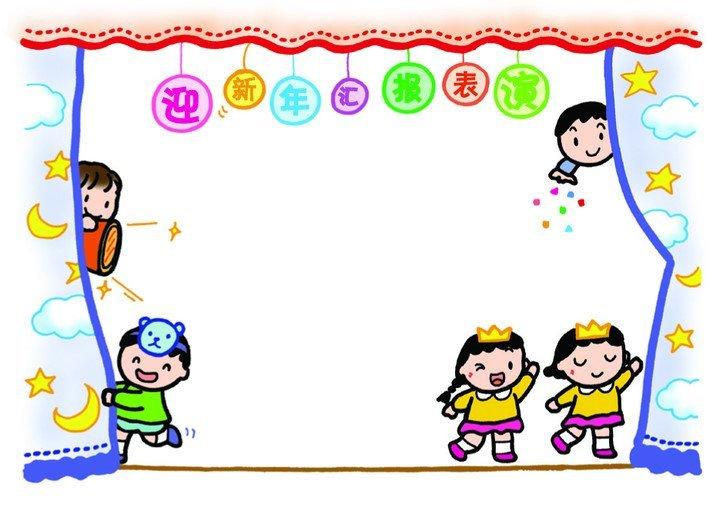 幼儿园教学计划栏_幼儿园宣传栏/家园联系栏/板报模板82幅!必藏!-幼师宝典官网