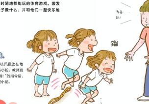 三岁宝宝爆发力体育游戏-绳子-日韩