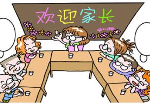 """教师如何从""""无言以对""""到""""娓娓而谈"""""""