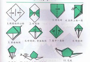 几款经典折纸11