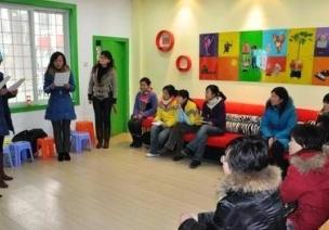 幼儿园的家长工作都包括哪些形式和内容?