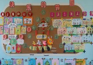 如何把文字与教室环境有机地结合起来?