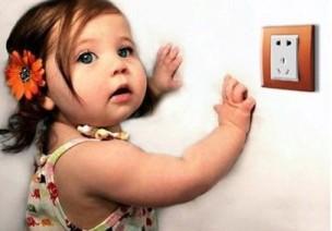 班级幼儿安全预防措施